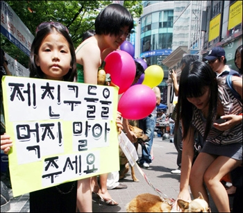 Korean Dog Meat Festival Stirs Controversy