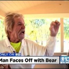 4.29.15 - Man Punches Bear to Save Dog1